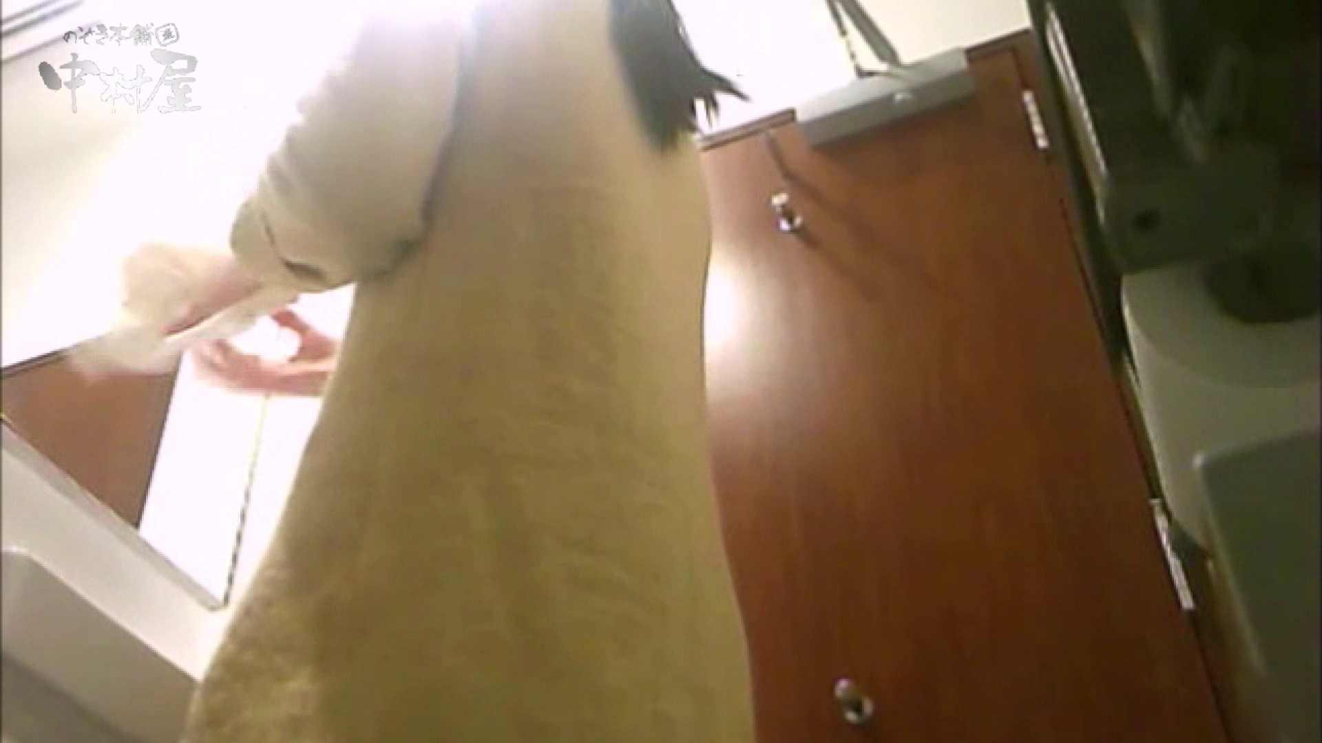 女子トイレ盗撮~某ファミレス編~vol.17 女子トイレ編 AV無料動画キャプチャ 113PIX 75