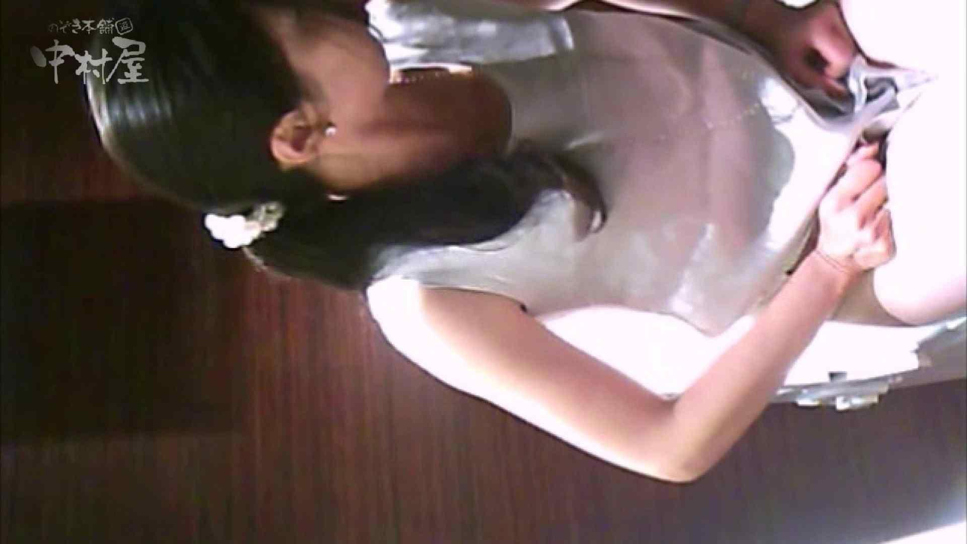 巨乳おまんこ:女子トイレ盗撮~某ファミレス編~vol.18:のぞき本舗 中村屋