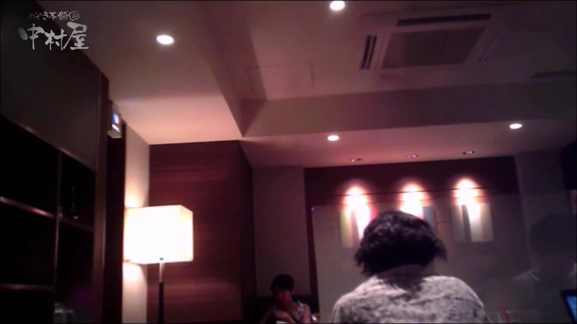女子トイレ盗撮~某ファミレス編~vol.19 トイレ セックス画像 78PIX 35