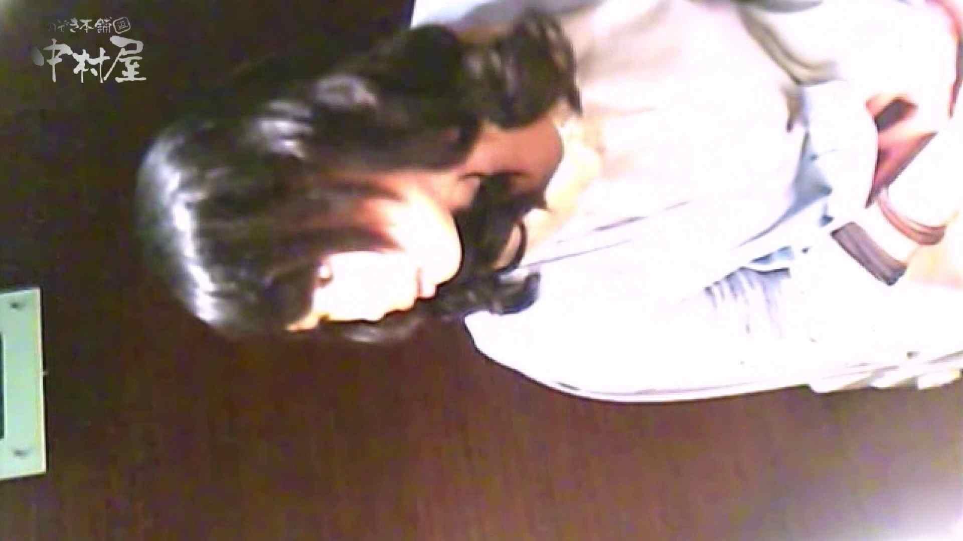 女子トイレ盗撮~某ファミレス編~vol.20 潜入 | 盗撮シリーズ  84PIX 45
