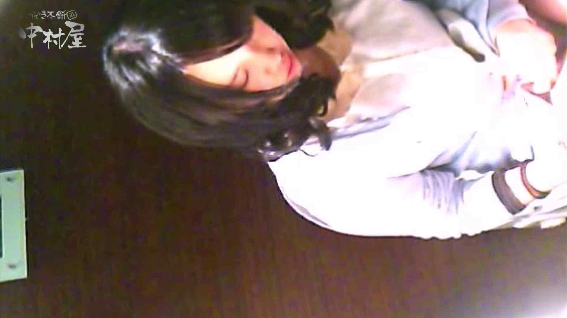 女子トイレ盗撮~某ファミレス編~vol.20 女子トイレ編 盗撮画像 84PIX 47
