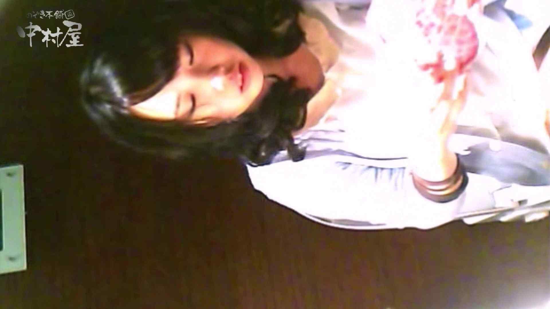 女子トイレ盗撮~某ファミレス編~vol.20 潜入 | 盗撮シリーズ  84PIX 49