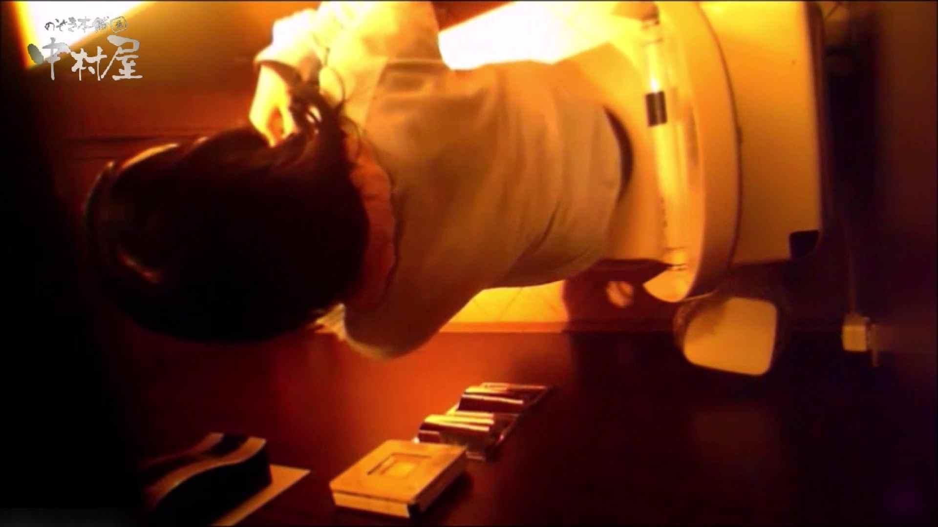 女子トイレ盗撮~某ファミレス編~vol.20 トイレ エロ無料画像 84PIX 62
