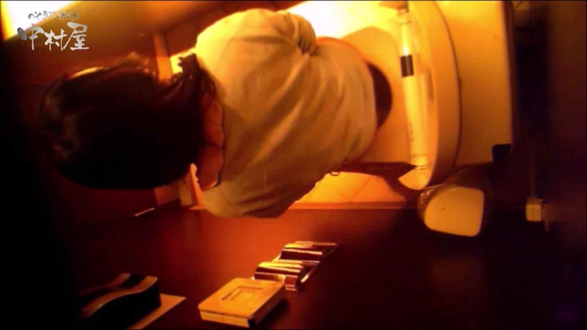 女子トイレ盗撮~某ファミレス編~vol.20 潜入 | 盗撮シリーズ  84PIX 65