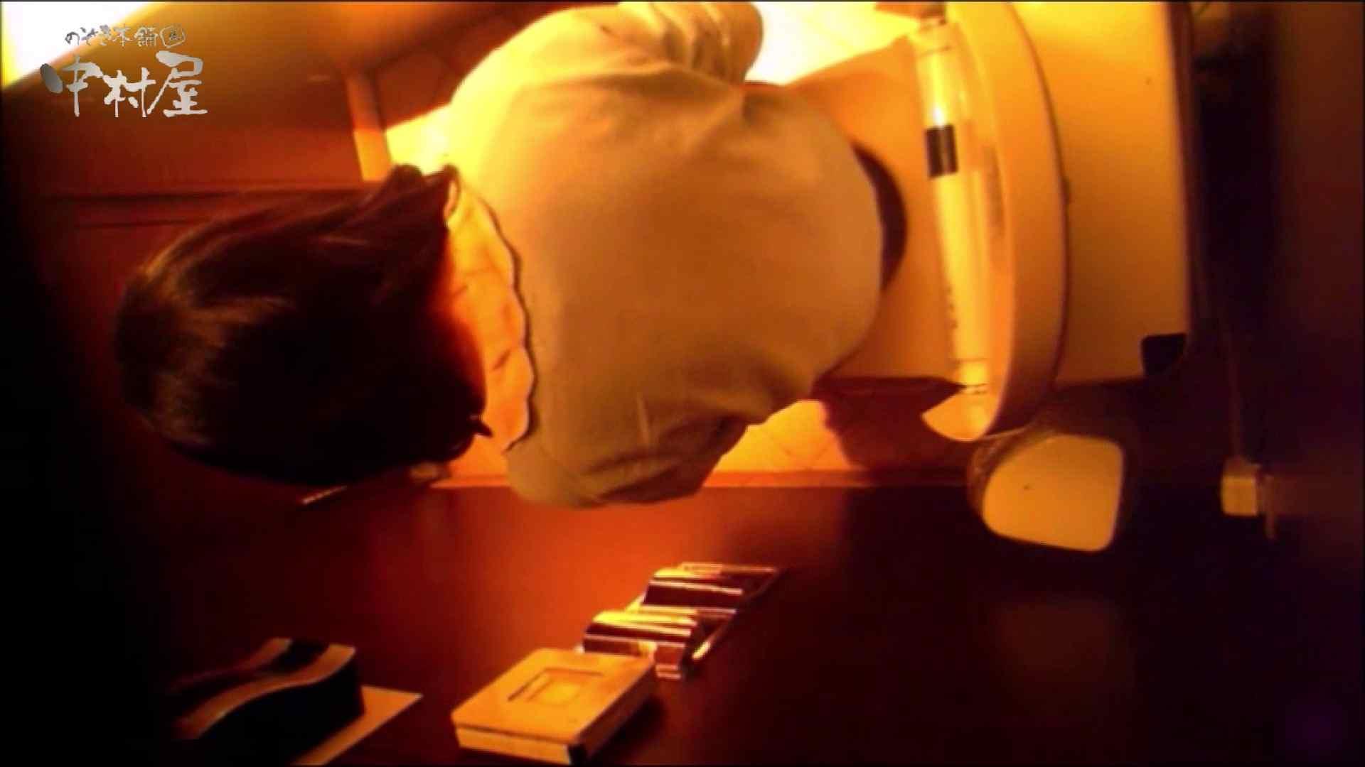 女子トイレ盗撮~某ファミレス編~vol.20 女子トイレ編 盗撮画像 84PIX 67