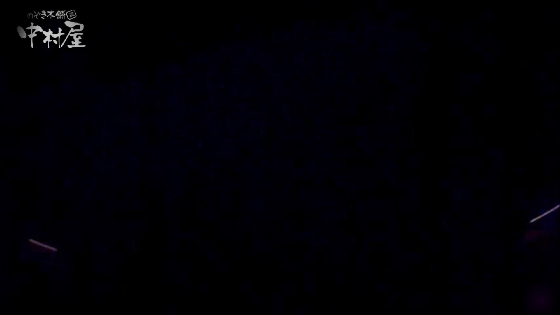 女子トイレ盗撮~某ファミレス編~vol.21 潜入  105PIX 16