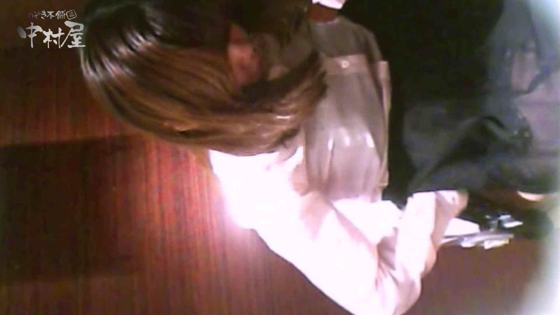 女子トイレ盗撮~某ファミレス編~vol.21 潜入 | トイレ  105PIX 33