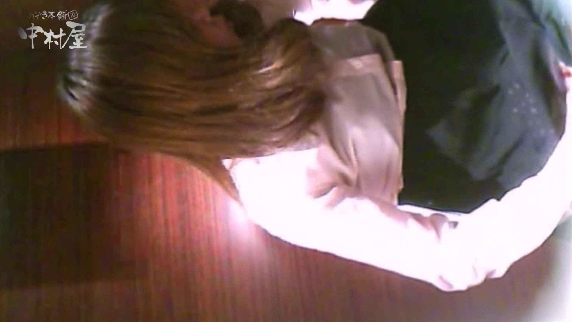 女子トイレ盗撮~某ファミレス編~vol.21 女子トイレ編 ぱこり動画紹介 105PIX 35