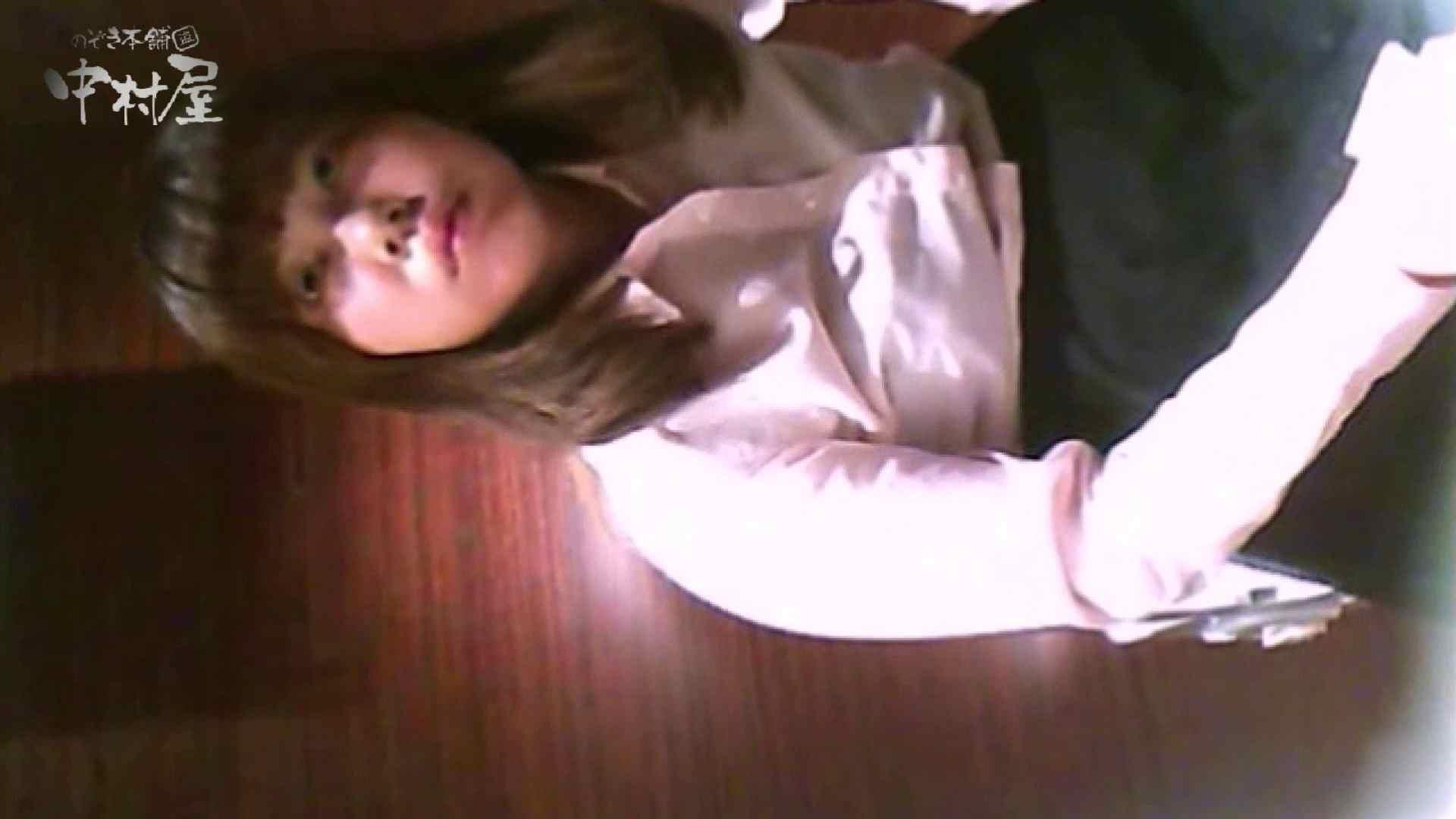 女子トイレ盗撮~某ファミレス編~vol.21 盗撮シリーズ おめこ無修正画像 105PIX 38