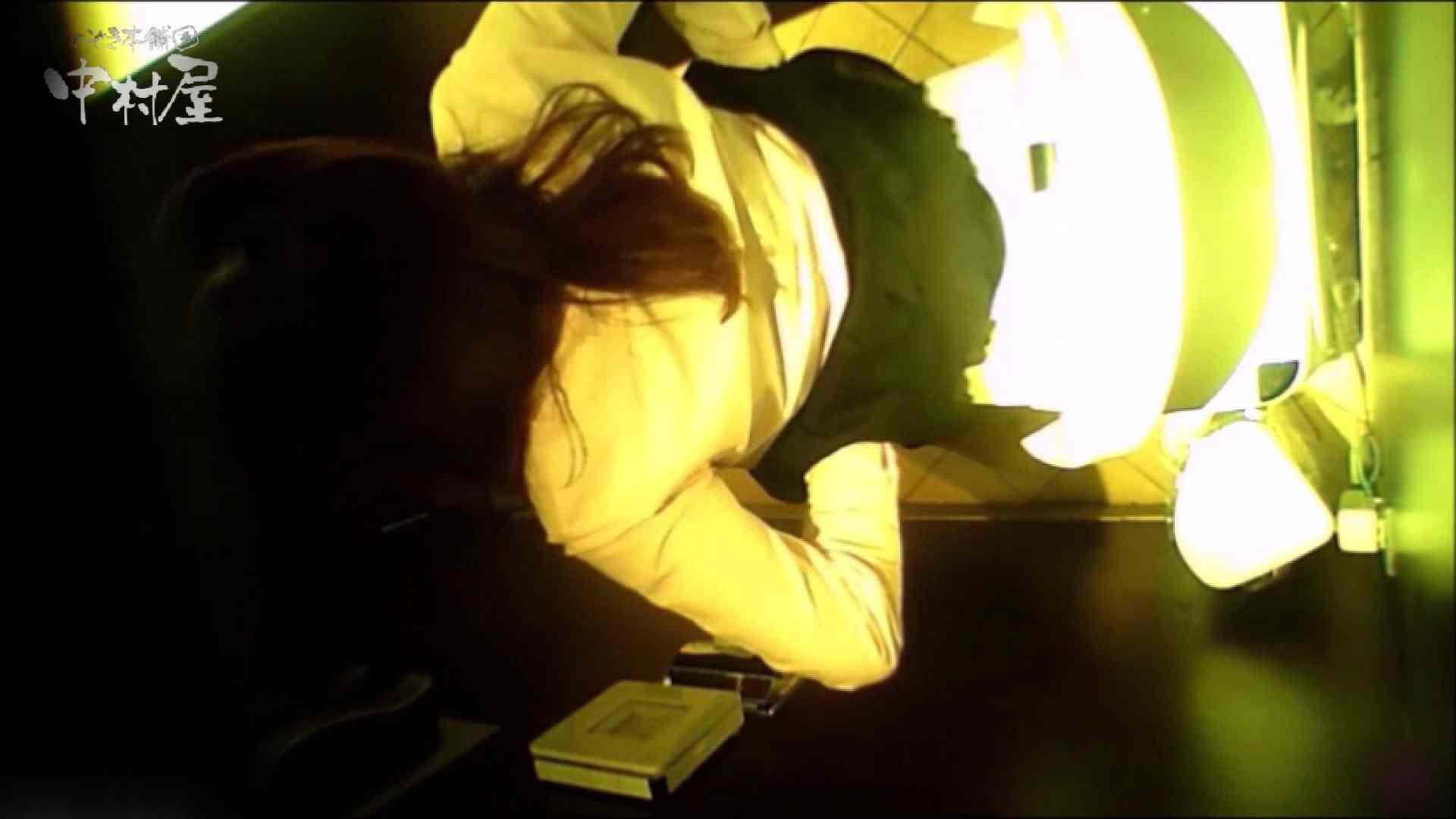 女子トイレ盗撮~某ファミレス編~vol.21 潜入 | トイレ  105PIX 61