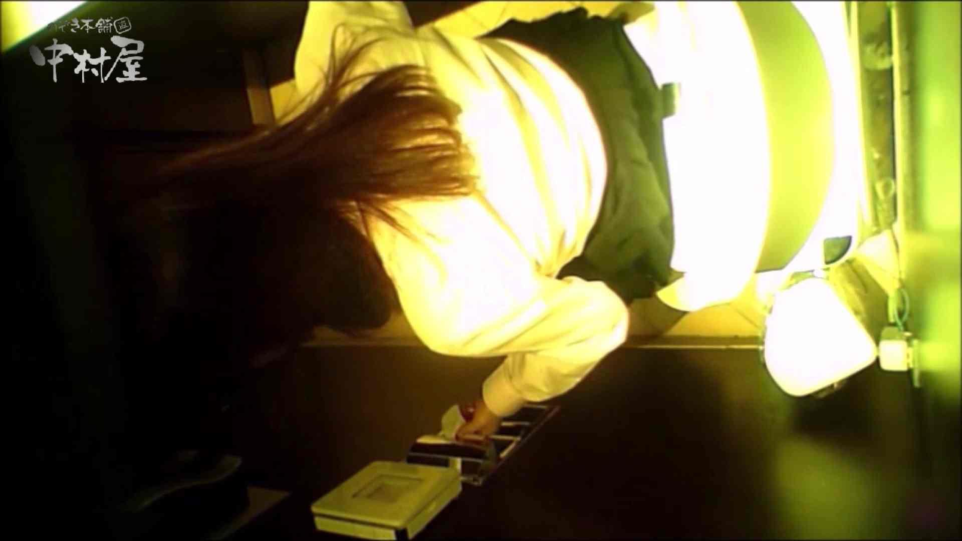 女子トイレ盗撮~某ファミレス編~vol.21 潜入 | トイレ  105PIX 77