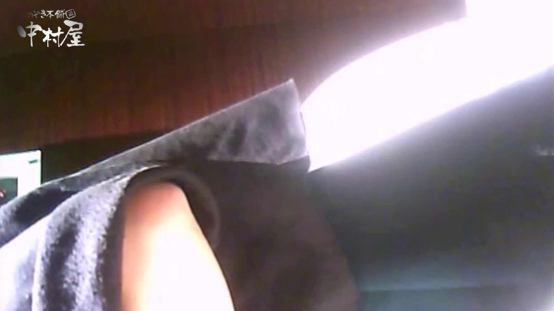 巨乳おまんこ:女子トイレ盗撮~某ファミレス編~vol.23:のぞき本舗 中村屋