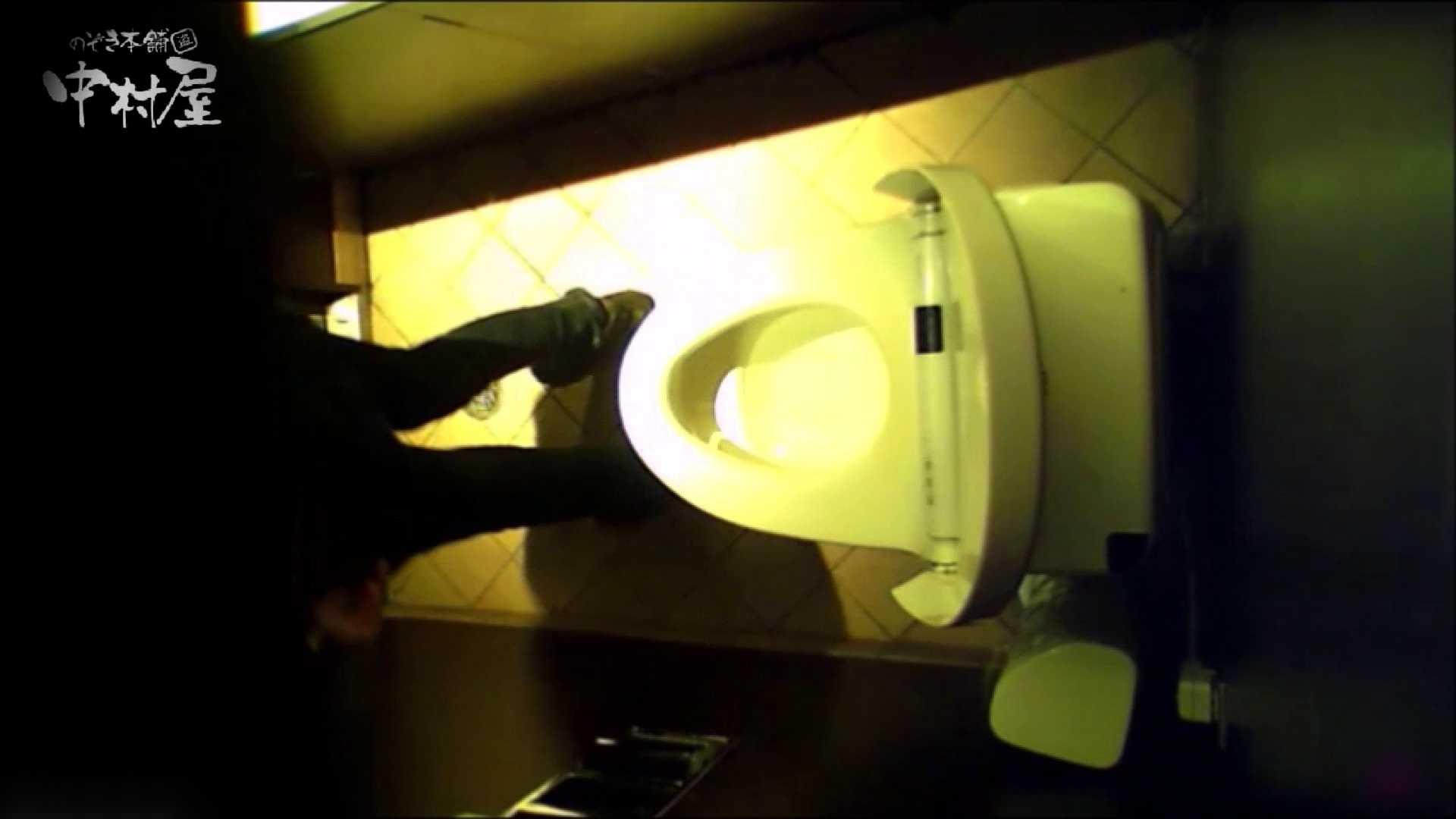 女子トイレ盗撮~某ファミレス編~vol.24 女子トイレ編 おまんこ無修正動画無料 89PIX 63