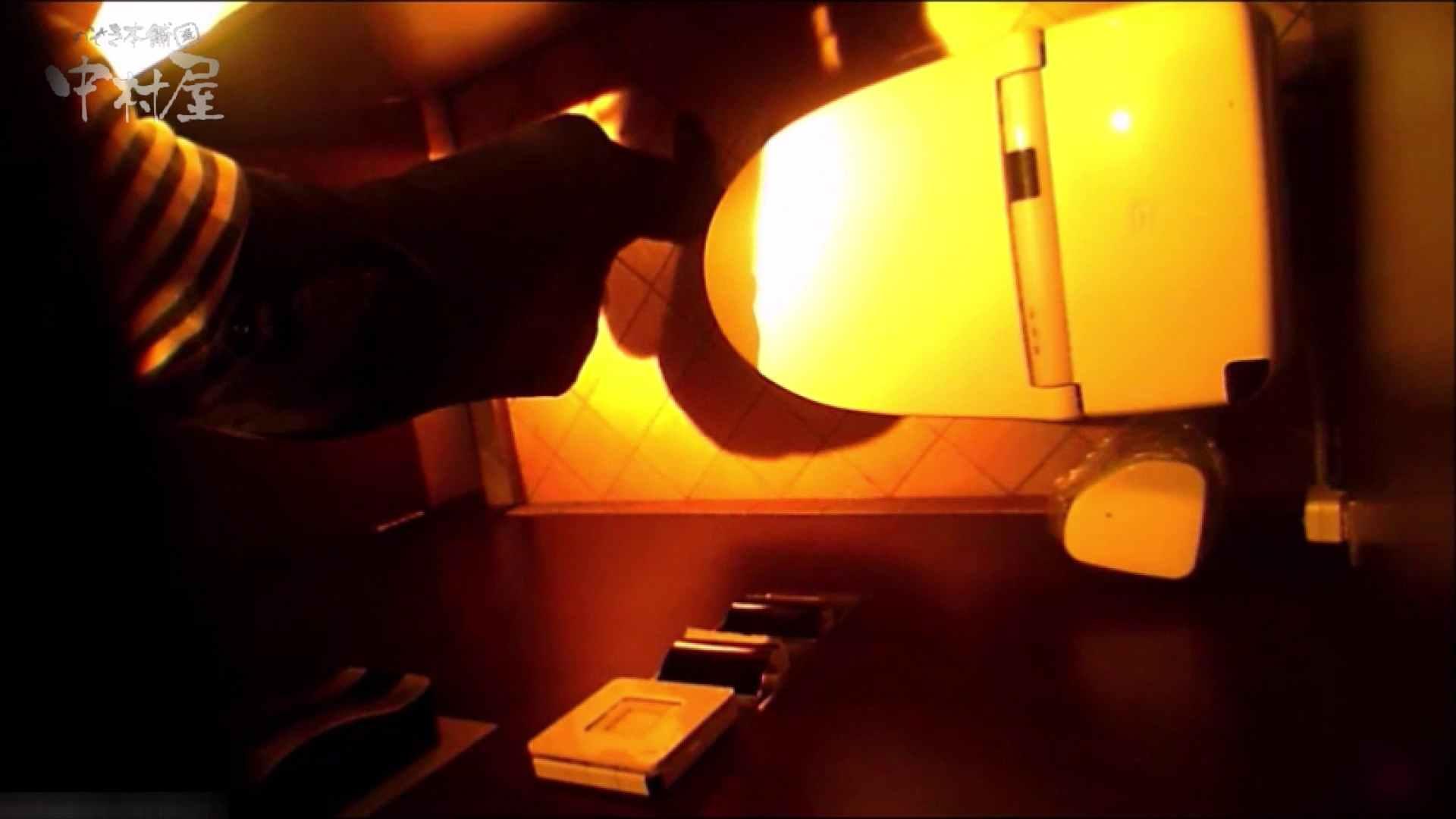 女子トイレ盗撮~某ファミレス編~vol.25 盗撮シリーズ | トイレ  99PIX 45