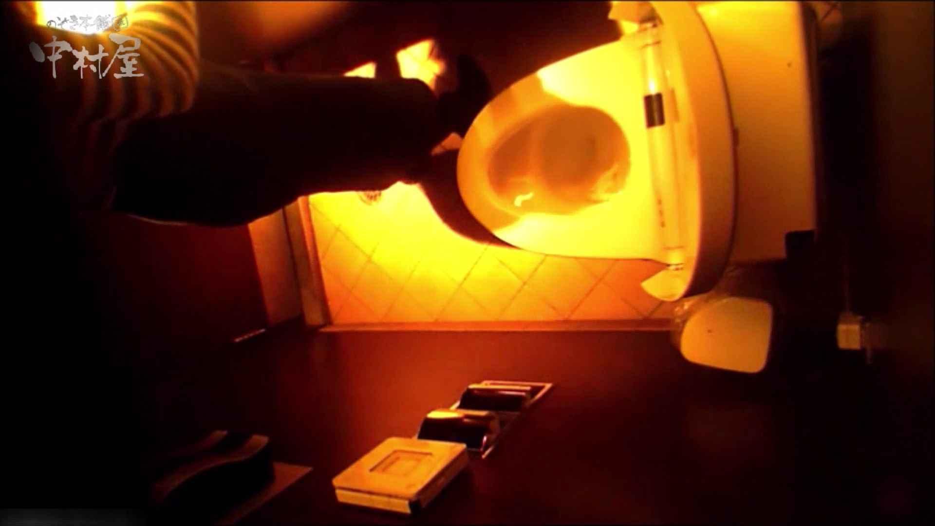 女子トイレ盗撮~某ファミレス編~vol.25 盗撮シリーズ | トイレ  99PIX 49