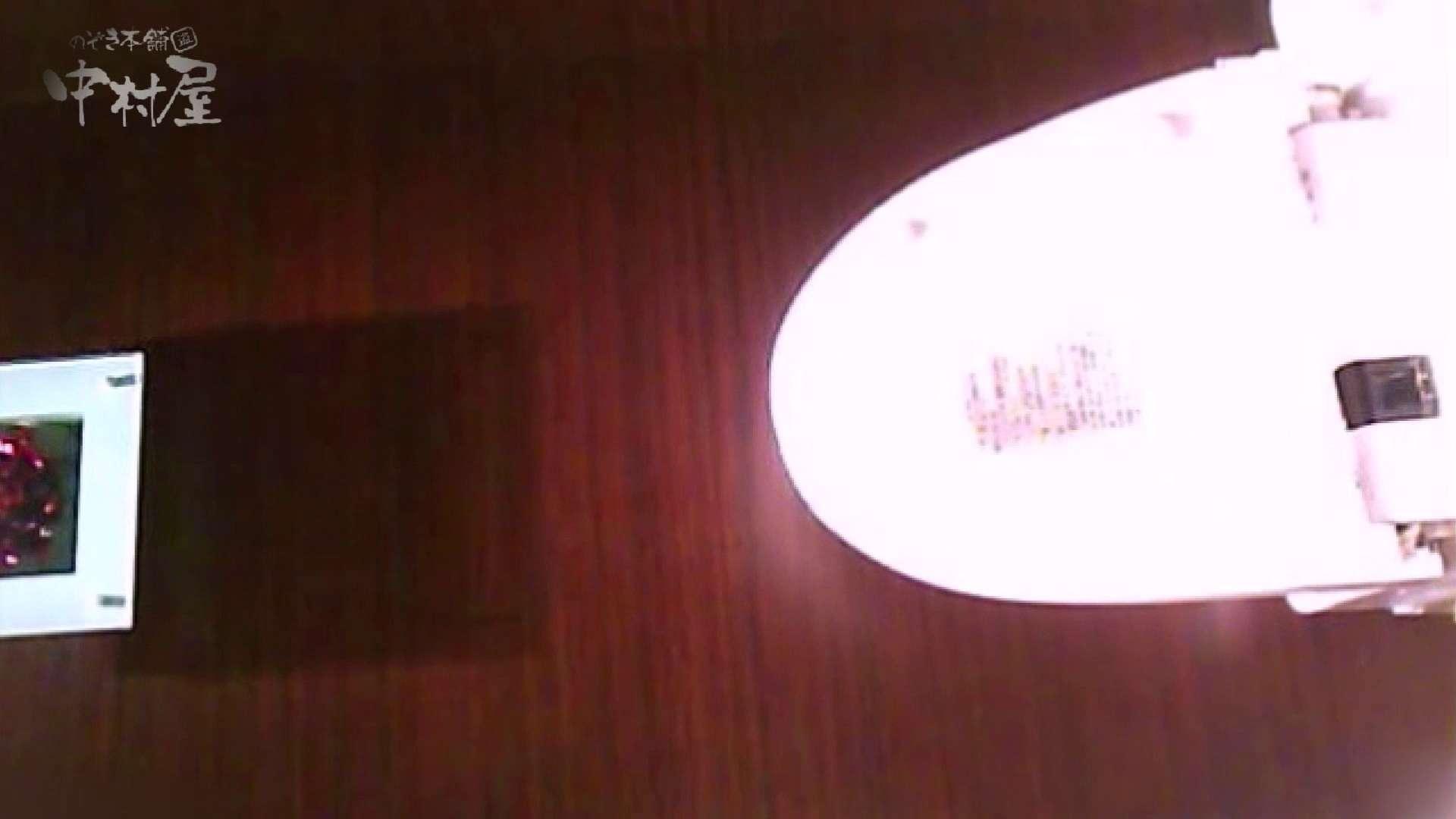 女子トイレ盗撮~某ファミレス編~vol.27 トイレ 盗撮 78PIX 52