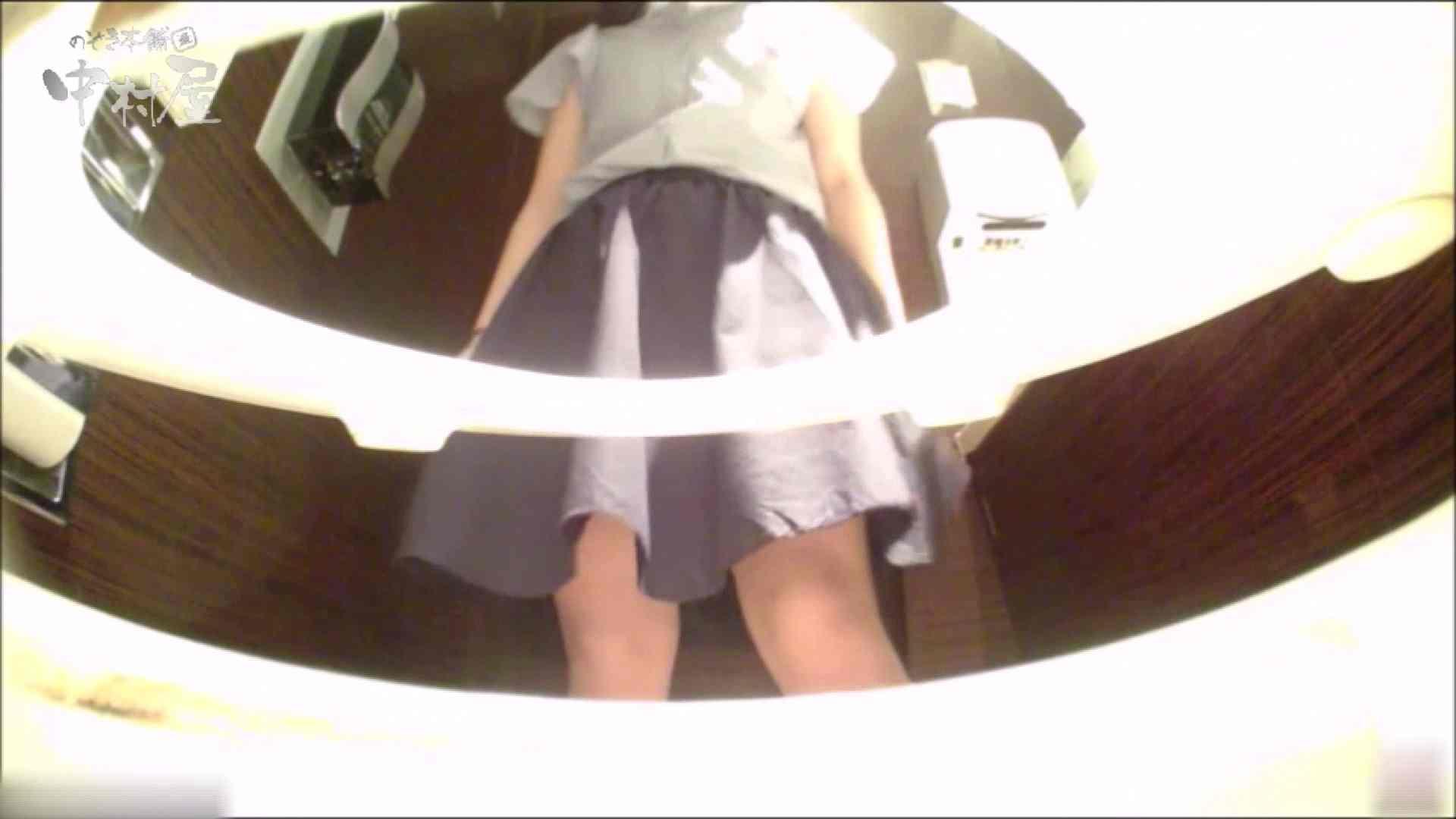 女子トイレ盗撮~某ファミレス編~vol.27 トイレ 盗撮 78PIX 60