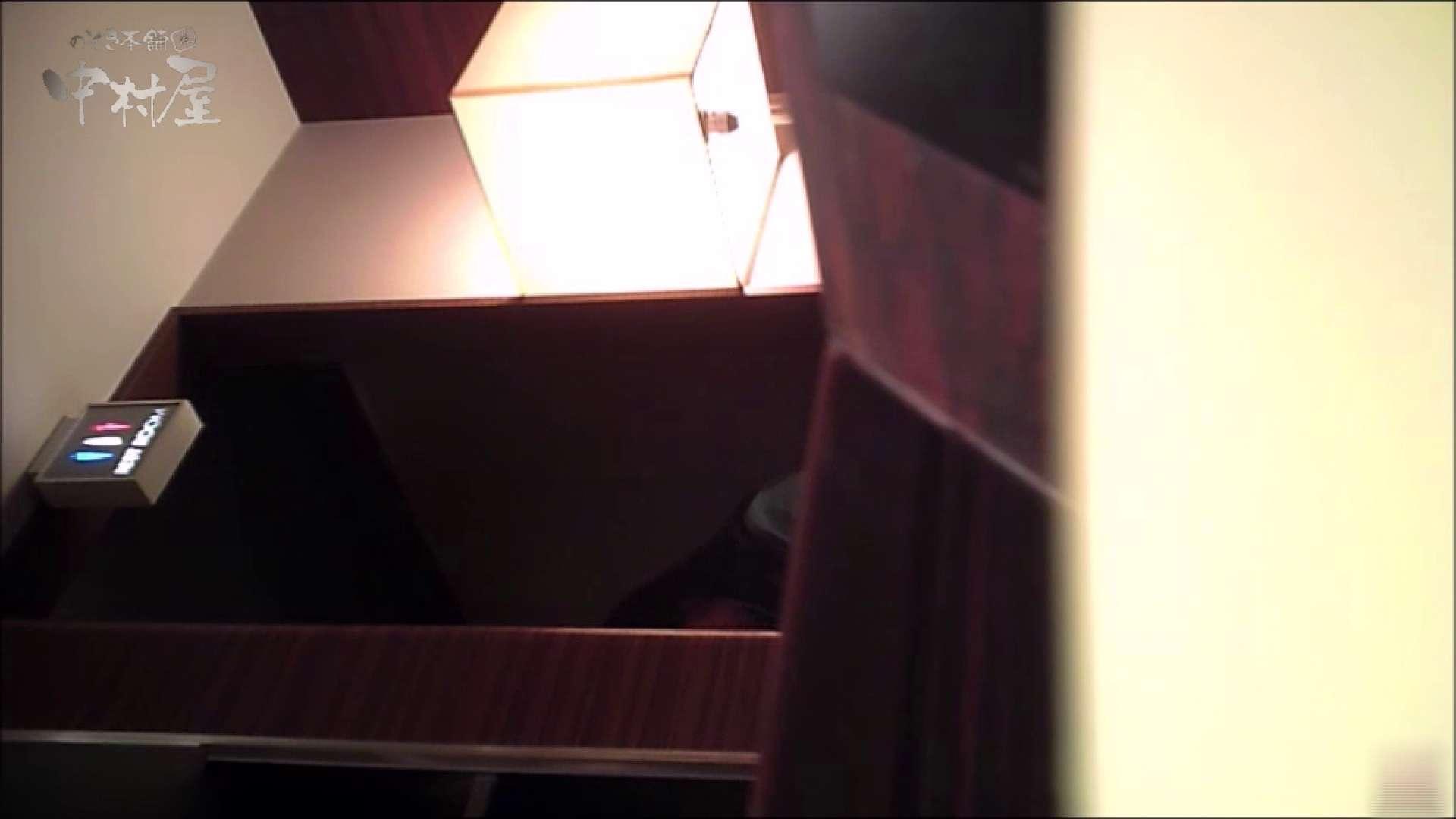 女子トイレ盗撮~某ファミレス編~vol.27 トイレ 盗撮 78PIX 68