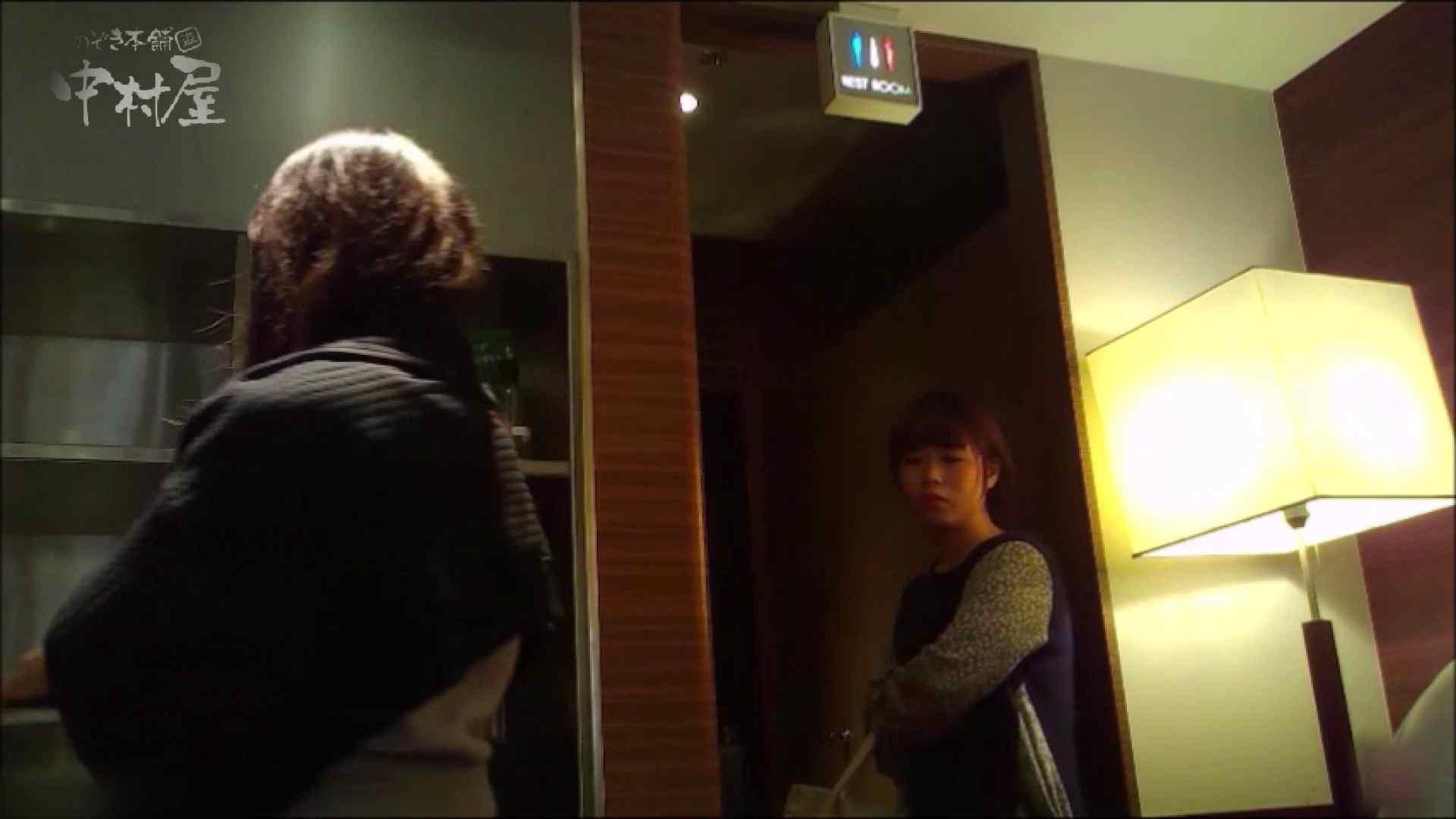 女子トイレ盗撮~某ファミレス編~vol.29 トイレ 盗撮 80PIX 8