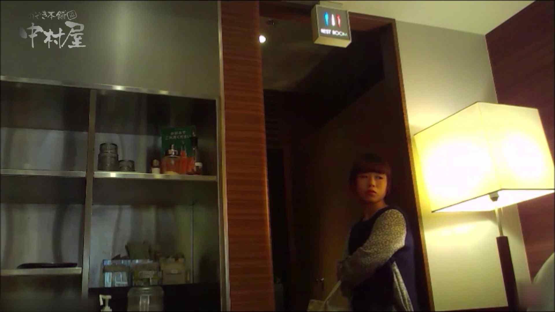 女子トイレ盗撮~某ファミレス編~vol.29 トイレ | 盗撮シリーズ 盗撮 80PIX 9
