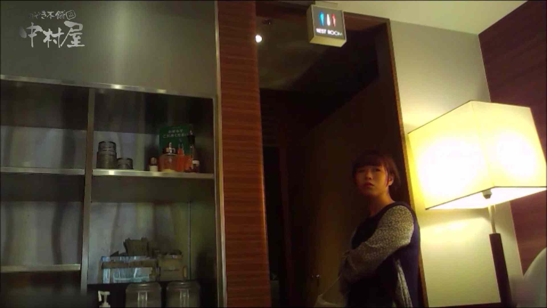 女子トイレ盗撮~某ファミレス編~vol.29 トイレ | 盗撮シリーズ 盗撮 80PIX 13