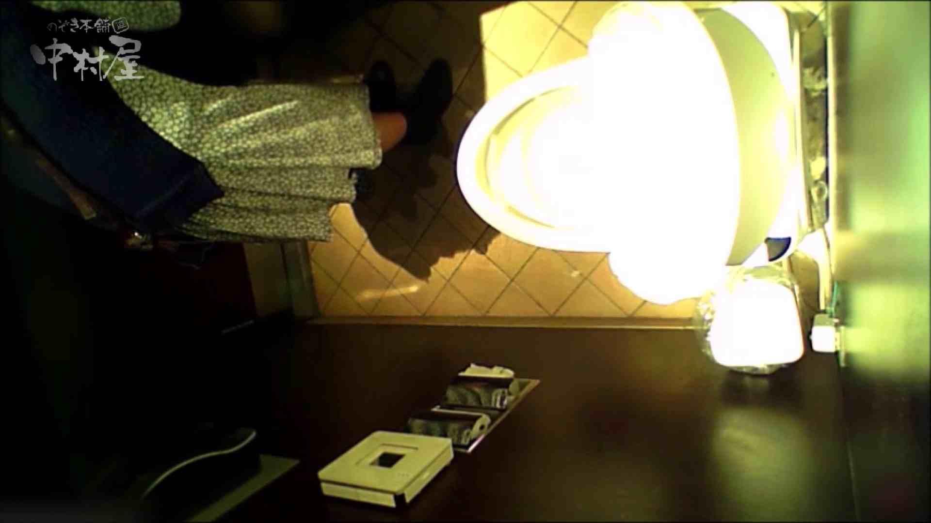女子トイレ盗撮~某ファミレス編~vol.29 トイレ | 盗撮シリーズ 盗撮 80PIX 17