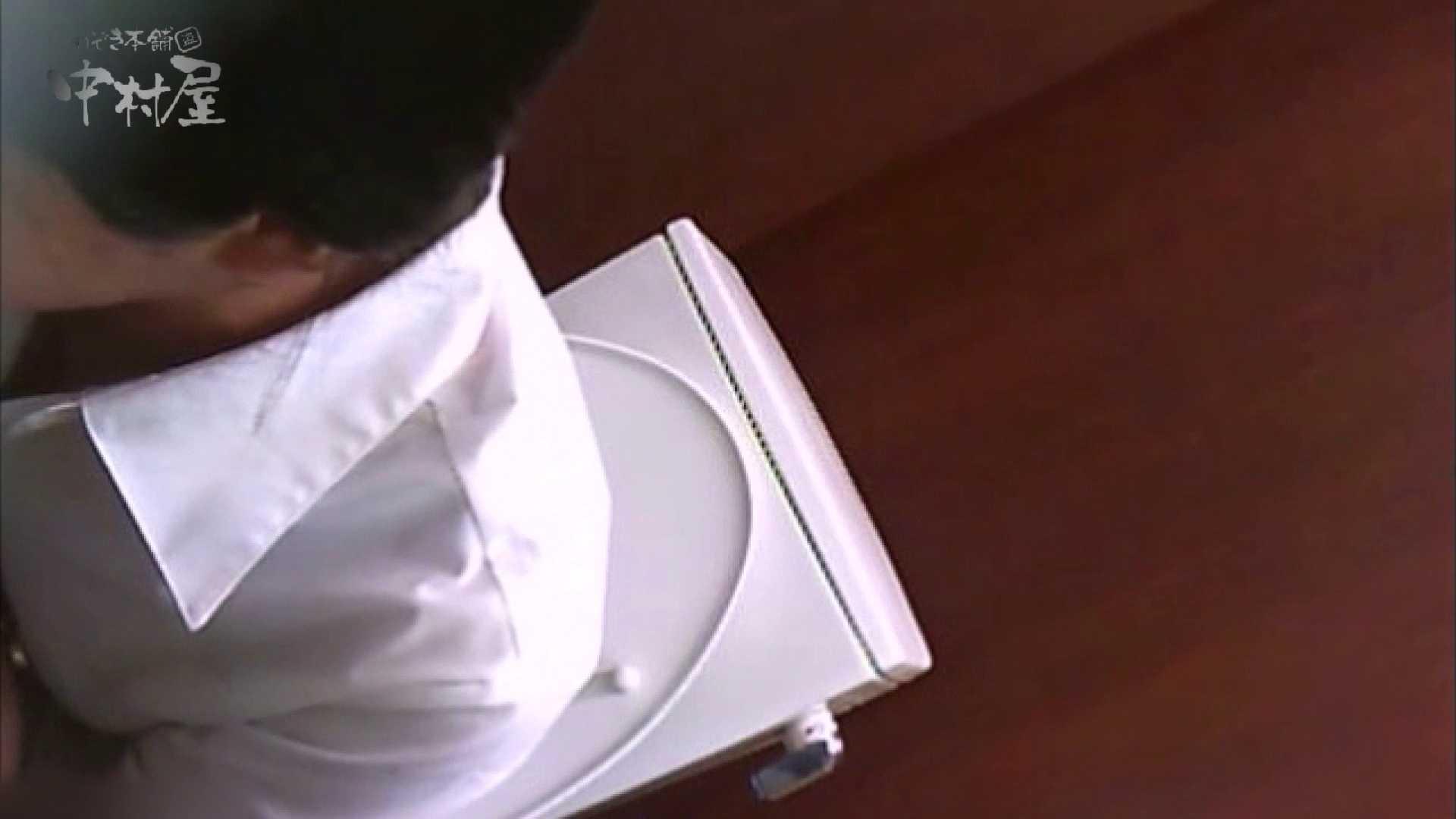 女子トイレ盗撮~某ファミレス編~vol.29 トイレ | 盗撮シリーズ 盗撮 80PIX 25