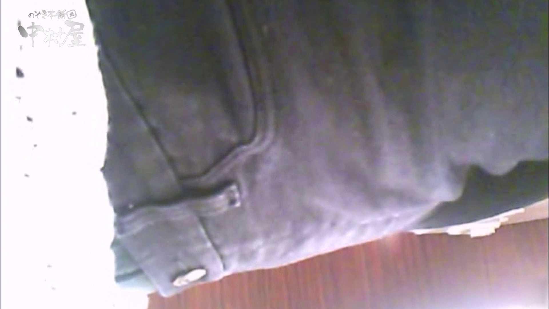 女子トイレ盗撮~某ファミレス編~vol.33 トイレ エロ無料画像 83PIX 79