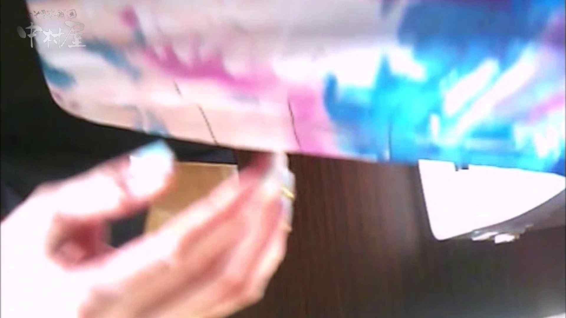女子トイレ盗撮~某ファミレス編~vol.34 女子トイレ編 スケベ動画紹介 94PIX 23