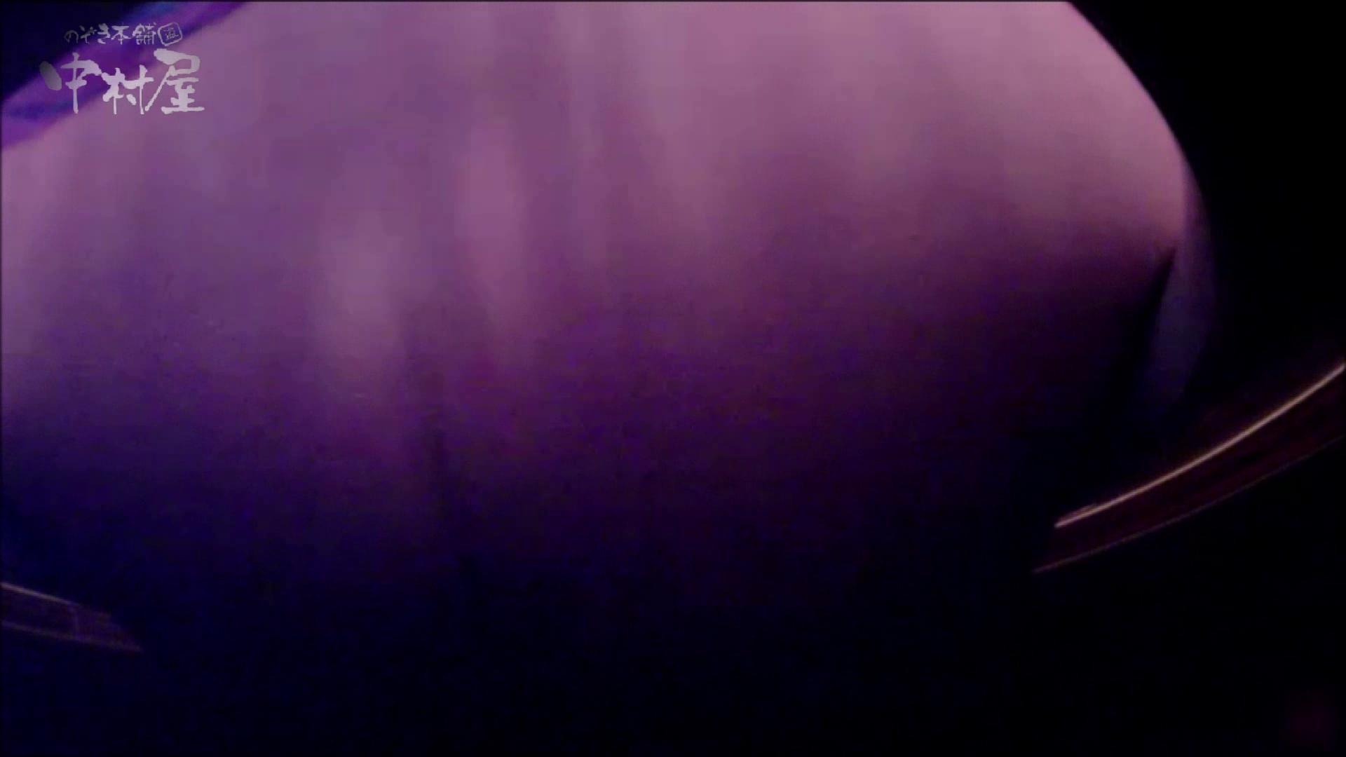 女子トイレ盗撮~某ファミレス編~vol.34 女子トイレ編 スケベ動画紹介 94PIX 83