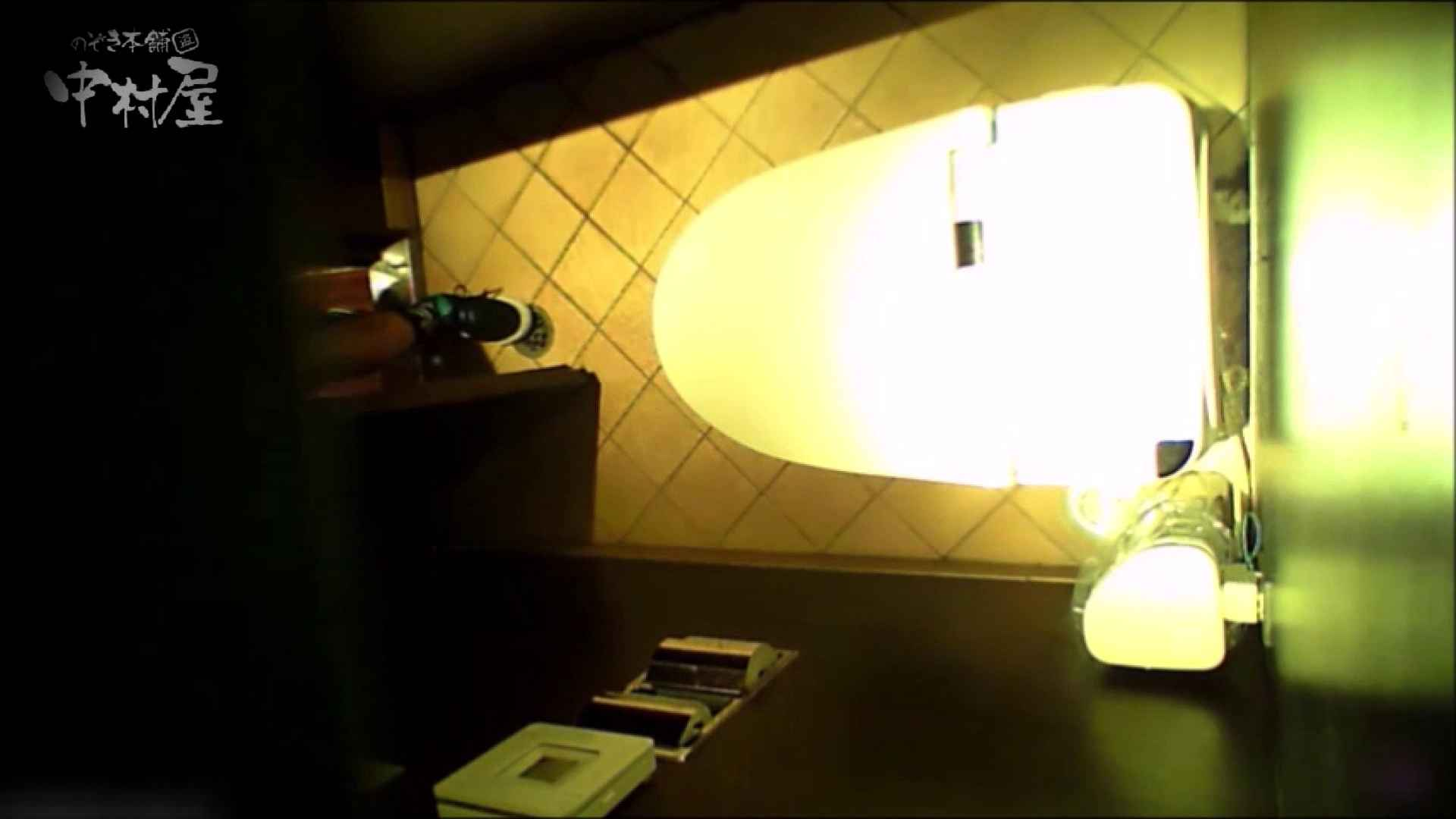 女子トイレ盗撮~某ファミレス編~vol.37 盗撮シリーズ われめAV動画紹介 107PIX 34