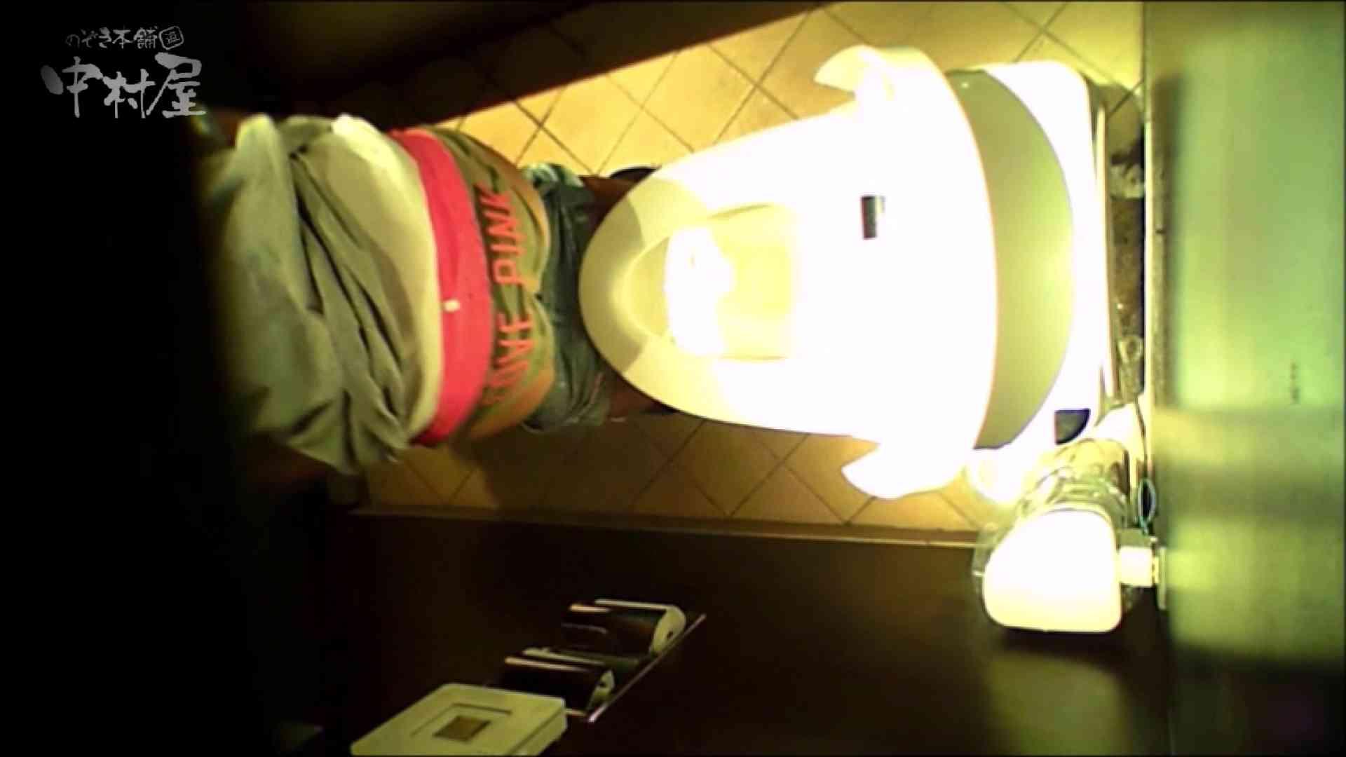 女子トイレ盗撮~某ファミレス編~vol.37 トイレ 盗撮画像 107PIX 39