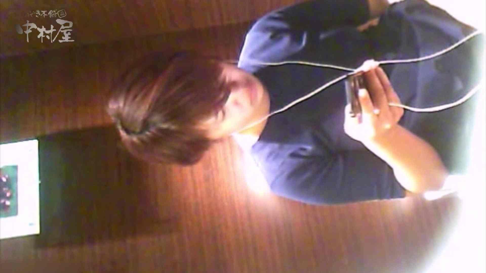 女子トイレ盗撮~某ファミレス編~vol.37 盗撮シリーズ われめAV動画紹介 107PIX 66