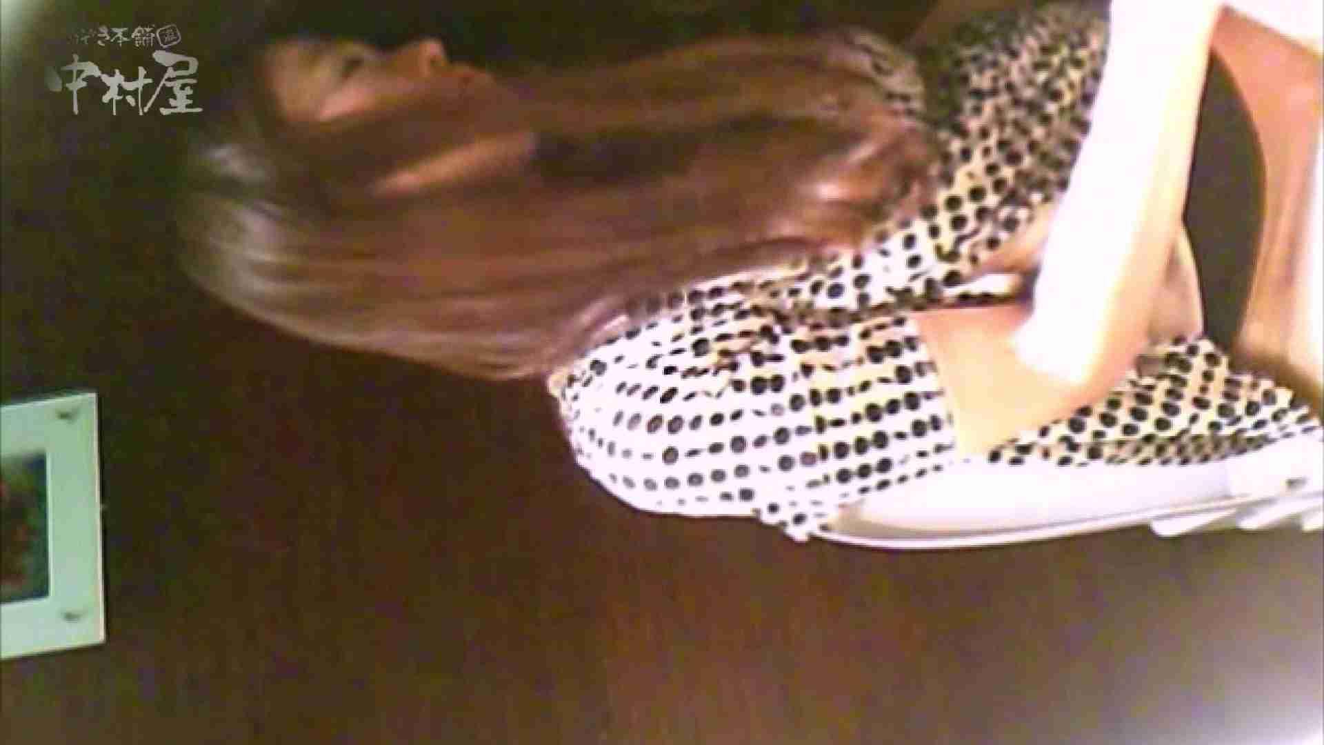 女子トイレ盗撮~某ファミレス編~vol.39 盗撮シリーズ エロ無料画像 83PIX 38