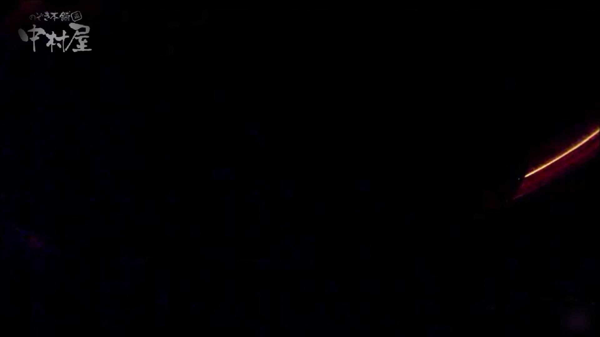 女子トイレ盗撮~某ファミレス編~vol.39 潜入 エロ画像 83PIX 79