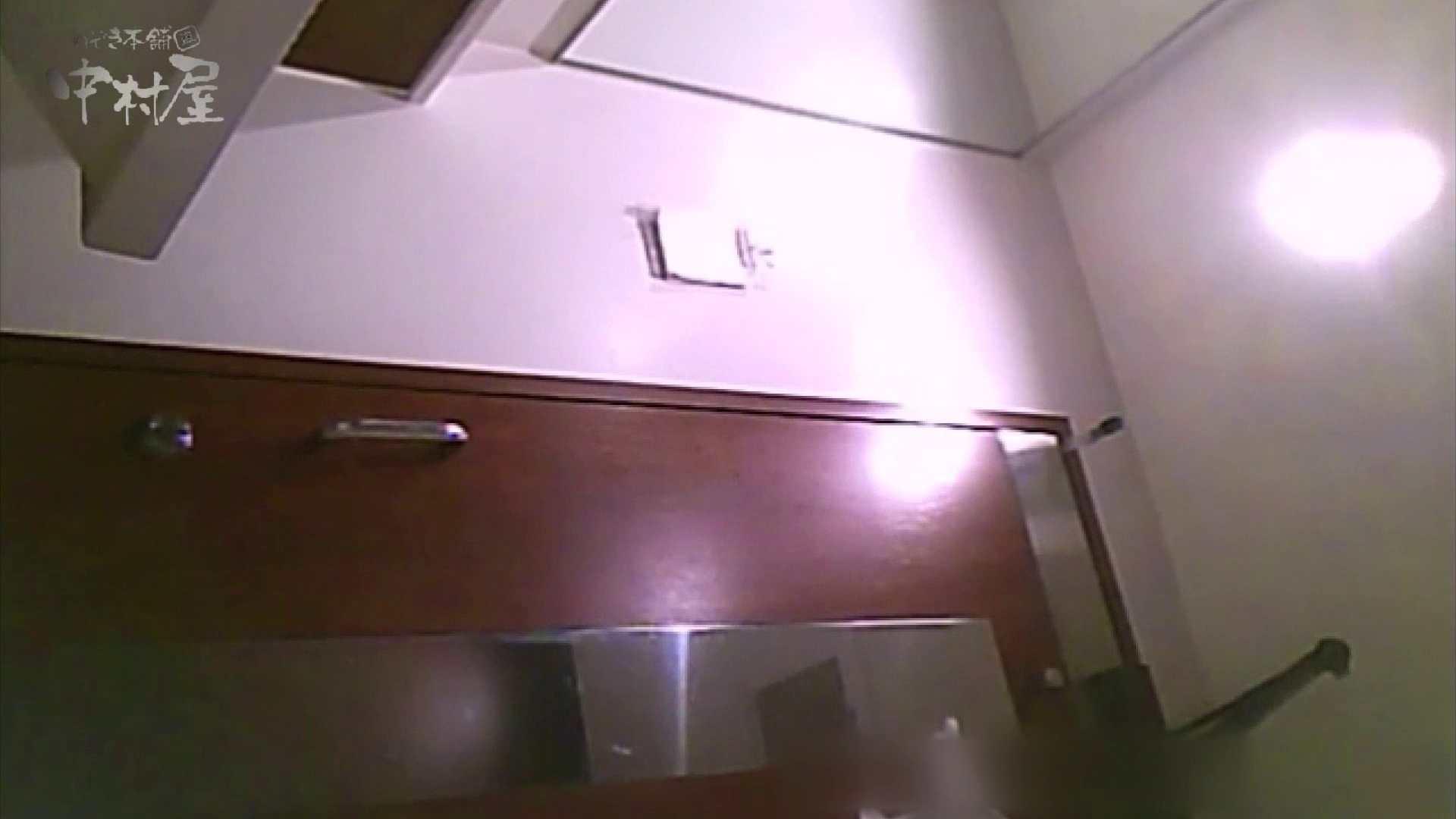 女子トイレ盗撮~某ファミレス編~vol.40 潜入  91PIX 32