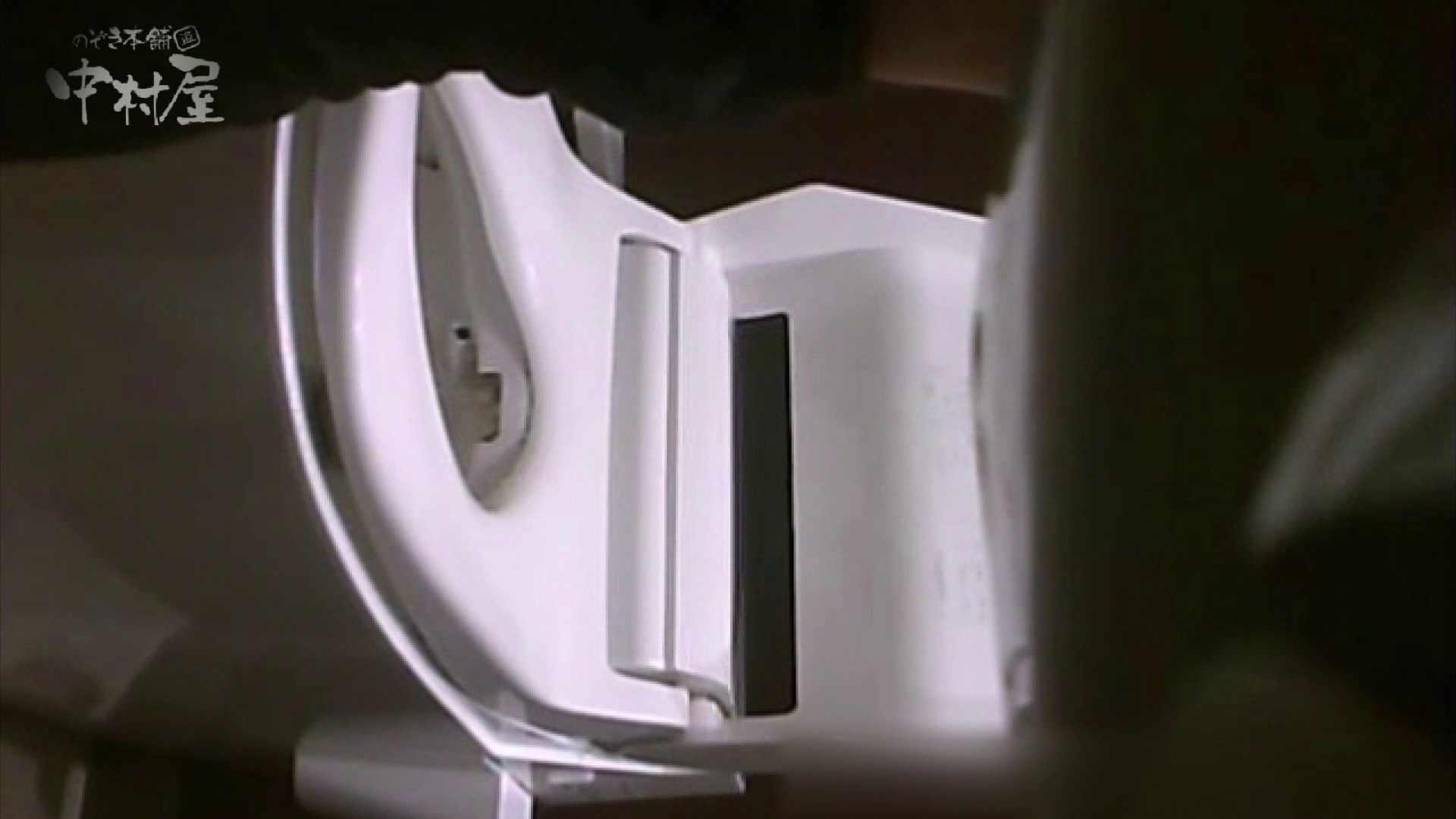 女子トイレ盗撮~某ファミレス編~vol.40 女子トイレ編 SEX無修正画像 91PIX 39
