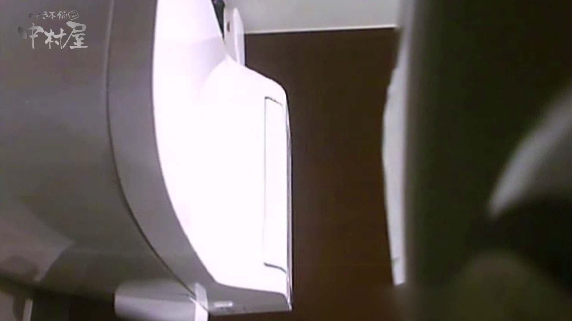 女子トイレ盗撮~某ファミレス編~vol.40 女子トイレ編 SEX無修正画像 91PIX 63
