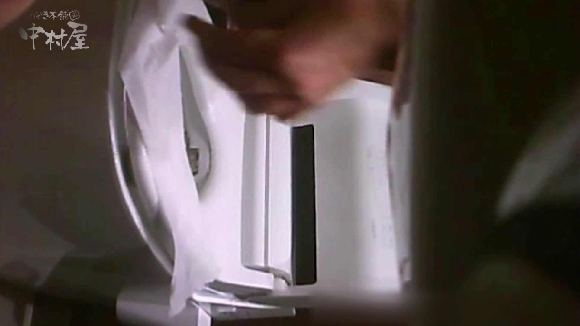 女子トイレ盗撮~某ファミレス編~vol.40 女子トイレ編 SEX無修正画像 91PIX 67