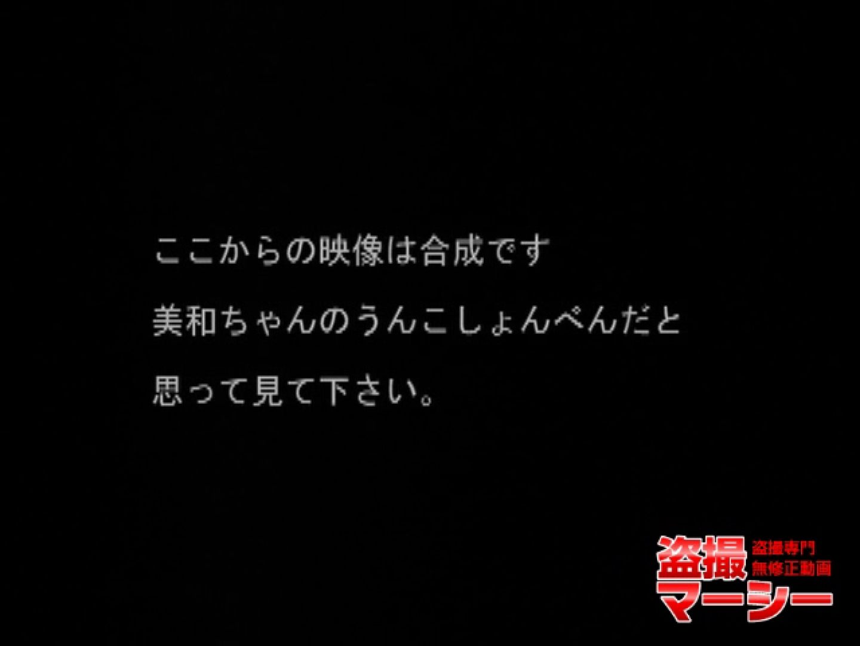 盗撮 ビーチバレーの妖精 浅尾美和 全裸着替え&厠盗撮 厠・・・ 戯れ無修正画像 103PIX 15