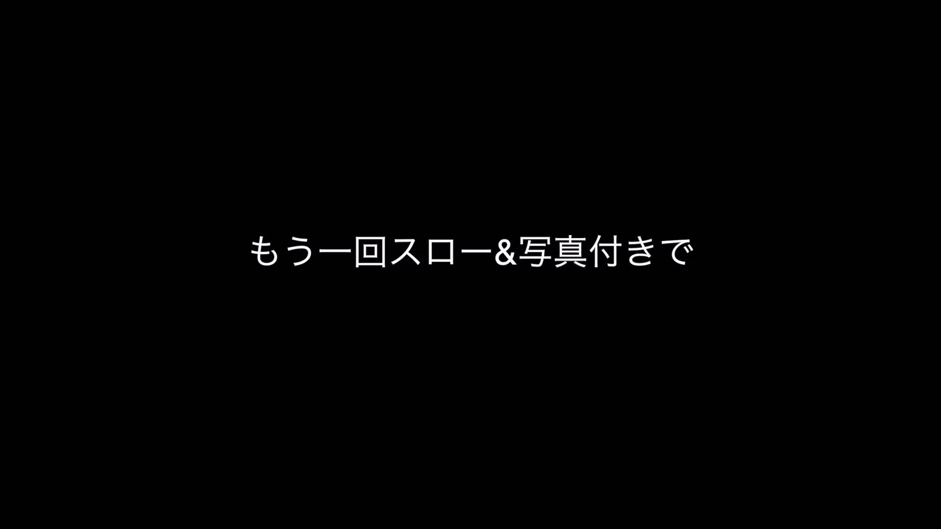 雅さんの独断と偏見で集めた動画集 3カメ!!くっきり盗撮編vol.01 覗き | ギャルのエロ動画  99PIX 73