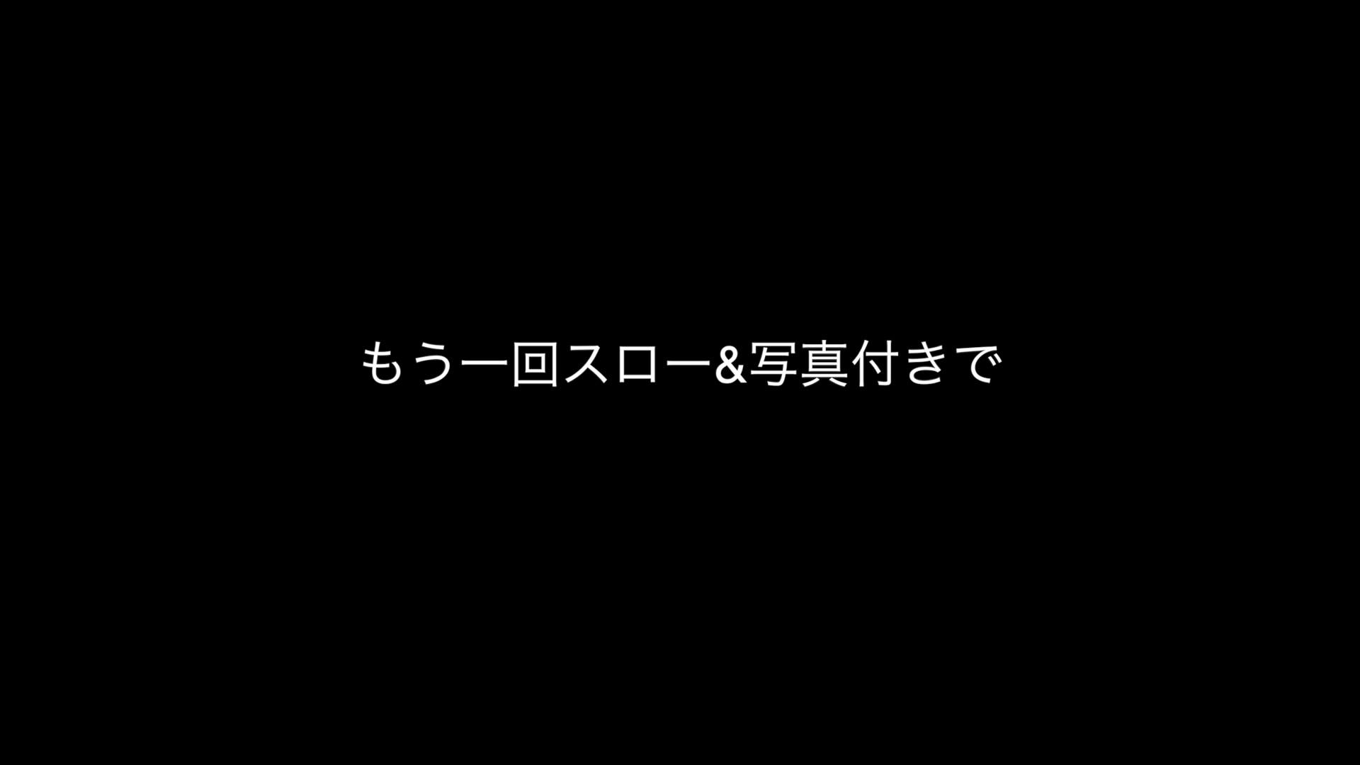雅さんの独断と偏見で集めた動画集 3カメ!!くっきり盗撮編vol.01 盗撮シリーズ ワレメ動画紹介 99PIX 74