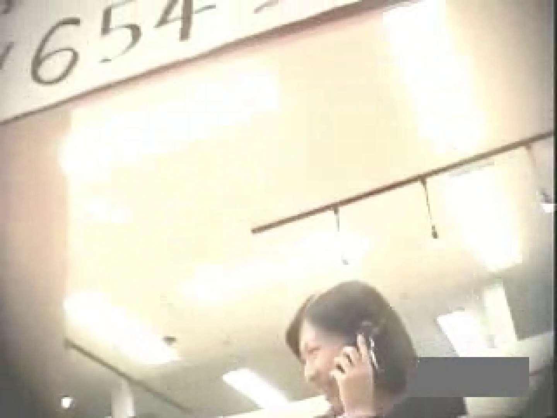 アパレル&ショップ店員のパンチラコレクション vol.02 股間 エロ画像 77PIX 59