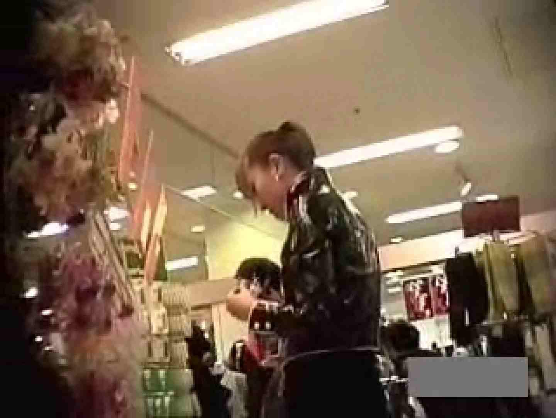 アパレル&ショップ店員のパンチラコレクション vol.03 パンティ エロ画像 96PIX 20