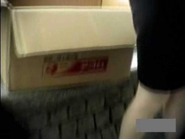 アパレル&ショップ店員のパンチラコレクション vol.03 お姉さんのエロ動画 エロ画像 96PIX 39