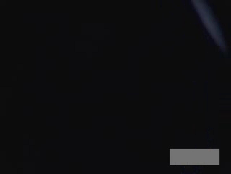 アパレル&ショップ店員のパンチラコレクション vol.03 パンチラ オメコ動画キャプチャ 96PIX 40