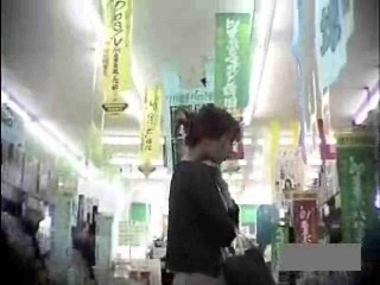 アパレル&ショップ店員のパンチラコレクション vol.03 盗撮シリーズ  96PIX 48