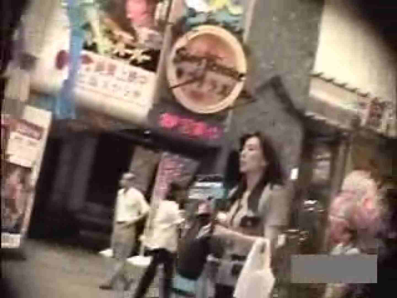 アパレル&ショップ店員のパンチラコレクション vol.03 パンチラ オメコ動画キャプチャ 96PIX 52