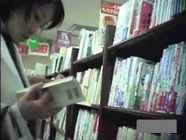 アパレル&ショップ店員のパンチラコレクション vol.03 パンティ エロ画像 96PIX 56