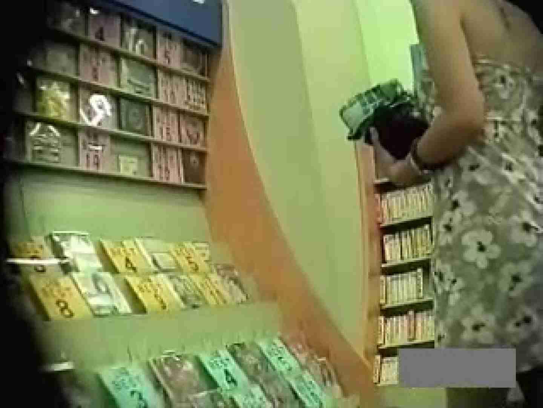 アパレル&ショップ店員のパンチラコレクション vol.03 パンティ エロ画像 96PIX 80
